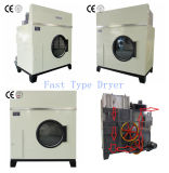 Dampf-Trockner-Preis/industrielle Trockner-Maschine/trocknende Maschine