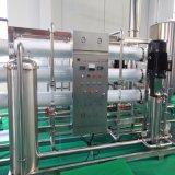 Sistema industriale di purificazione di acqua del sistema del RO di alta qualità