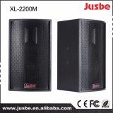 Innenberufsstadiums-Verstärker-Lautsprecher der leistungs-150-200W