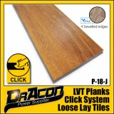 도매 Uniclick PVC 비닐 마루 (P-7194)