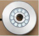 세륨 승인되는 원형 LED 연못 빛