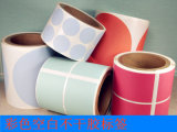 Custom Size and Color Blank Labels