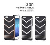 2 en 1 caja a prueba de choques del teléfono móvil de la serie de la caja de la armadura de V Shvped