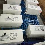 De Diepe Prijs met lange levensuur van de Batterij 12V 250ah van het Gel van de Cyclus Zonne