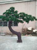 주문을 받아서 만들어진 인공적인 섬유유리 소나무