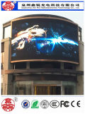 Qualität Großhandelsim freien farbenreiche Bildschirmanzeige-wasserdichte Bildschirmanzeige LED-P5