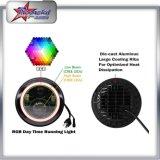 지프 논쟁자 헤드라이트를 위한 고성능 7 인치 50W RGB 헤드라이트 RGB 달무리 반지를 가진 가는곳마다 광속 LED 둥근 헤드라이트