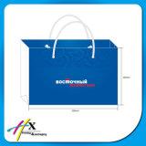 Sacs en papier blancs estampés de Papier d'emballage empaquetant des sacs avec le traitement
