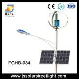 luz de rua híbrida solar do vento 40W de 7m