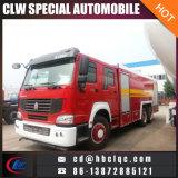 HOWO 13mt-16mt Feuerbekämpfung-LKW-Feuerlöscher-Fahrzeug