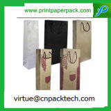 Colorer les sacs en papier actuels de fête de Noël pour l'empaquetage de vin