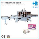 RC300b completo automático de película de plástico tejido facial de la máquina de embalaje de papel