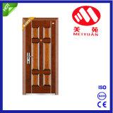 高品質の鋼鉄防火扉