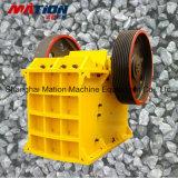 Nueva trituradora de quijada/trituradora de piedra/trituradora de quijada de piedra con capacidad grande