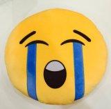 Angefülltes Plüsch-Deckel Emoji förderndes Geschenk