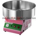 Machine chaude de soie de sucrerie de générateur de sucrerie de coton de vente
