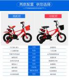 中国の製造業者のLCバイク051からの高品質の子供の自転車