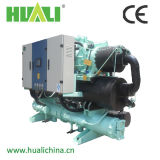 Type ouvert refroidi à l'eau compresseur industriel de double de réfrigérateur avec du ce