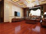 Suelo de madera Heated de Desgastar-Resistencia dirigido capa multi del suelo del suelo de madera del roble