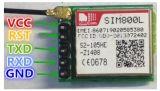 安い価格デュアルバンド900/1800MHz Simcom SIM800L GSM GPRSのモジュール