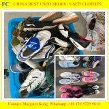 Heet verkoop de Gebruikte Loopschoenen van de Sporten van de Manier van Mensen Toevallige (fcd-005)