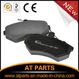 0004209920 disque Brake Pads pour Class (W126)