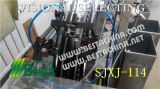 木のIce Cream Stick Machine (機械を選ぶ) - Visional Type
