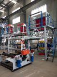 Машина плёнка, полученная методом экструзии с раздувом Sjmh 45-850 для хозяйственной сумки