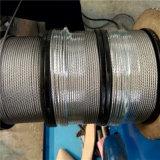 エレクトロによって電流を通される鋼線ロープ7X19