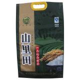 Reis-Beutel mit Plastikgriff