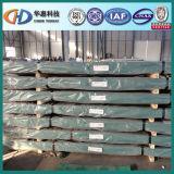 屋根ふきシートで使用されるCorrugatedsteelシートの製造業者