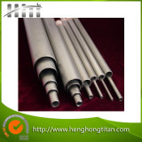 Tubo sin soldadura Titanium Titanium/tubo inconsútil en frío