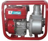2inch専門の燈油ガソリン水ポンプ
