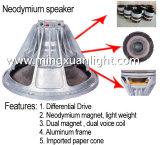 2265HPL 15インチのアルミニウム低周波のスピーカードライバー(YS-2001)