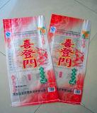 Благоприятный мешок цены сплетенный PP с прокатанным печатание