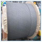 高炭素の鋼鉄Ungalvanizedワイヤーロープ