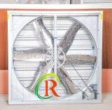 Ventilatore di scarico fissato al muro industriale con la certificazione dello SGS