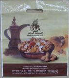 Qualitäts-Cutom gedruckte Beutel-Loch-Träger-Mehrzwecktaschen für Nahrung (FLD-8548)