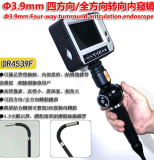 3.9mmの4方法調音、2mのテストケーブルが付いている産業ビデオ点検内視鏡