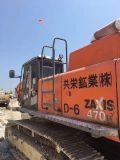 Escavatore idraulico utilizzato originale del cingolo della Hitachi Zx470-3 (macchinario minerario giapponese)