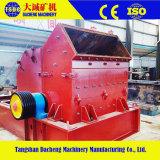 Cadena de producción de la cal trituradora de martillo