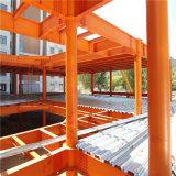 Entrepôt léger préfabriqué de structure métallique (ZY321)