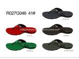 Ботинки 01 пляжа домочадца противоюзовые напольные