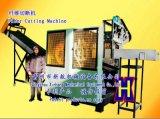 بناء مهدورة يعيد آلة خرقة [كتّينغ مشن]