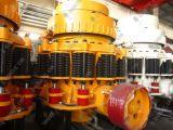 道路工事280tphのセリウムISO9000のための石の円錐形の粉砕機