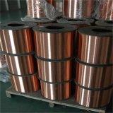 Fil d'acier plaqué de cuivre à chaînes CCS de bijou dans le boisseau en plastique