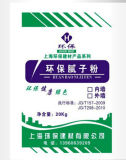Китай сделал покрашенный мешок сплетенный пластмассой для порошка замазки