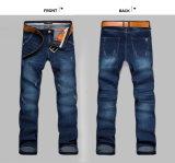 CH8612人の細いデニムのジーンズ
