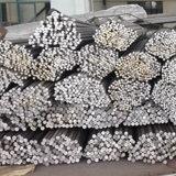 Fornitore esperto per la barra dura 7005 della lega di alluminio