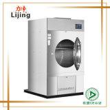 CE inteiramente automático Approvered do secador da indústria da série de Hgq